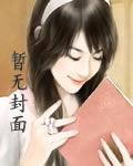 荆棘玫瑰(H)